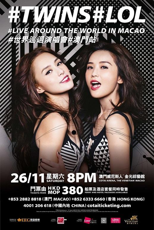 Twins将于澳门威尼斯人金光综艺馆舞动开唱