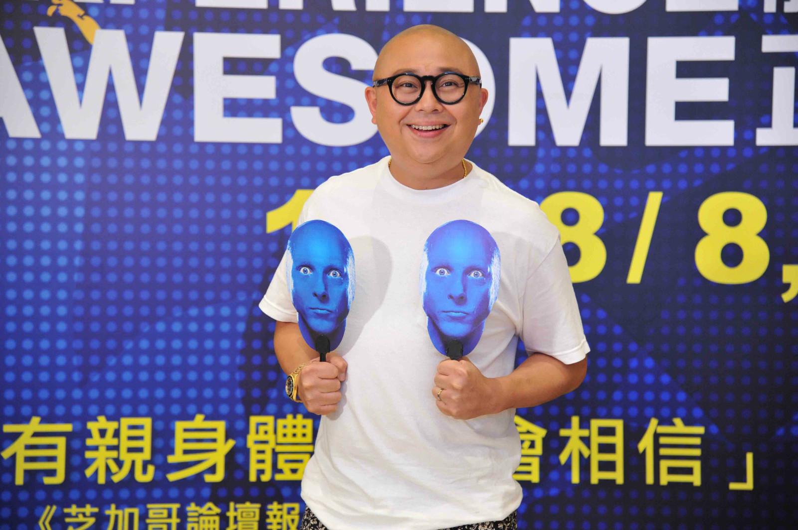 著名香港司仪兼艺人林盛斌