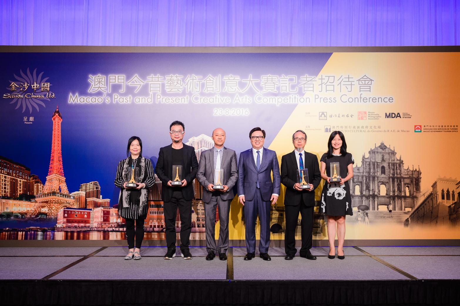金沙中國宣佈舉辦全新藝術創意比賽