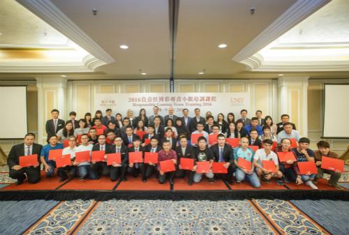 金沙中国连续第四年为员工举办负责任博彩培训
