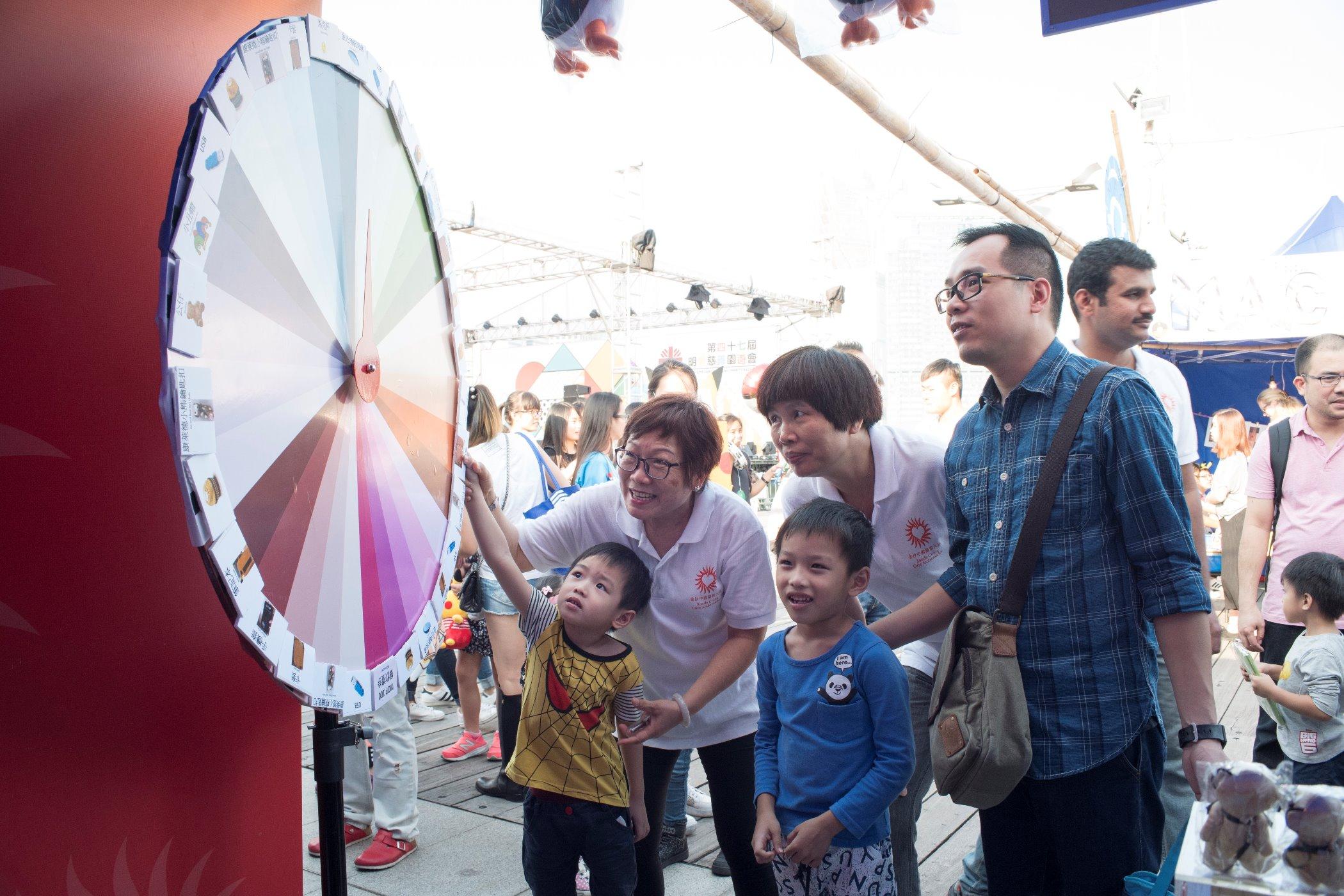 金沙中国关怀大使在明爱慈善园游会