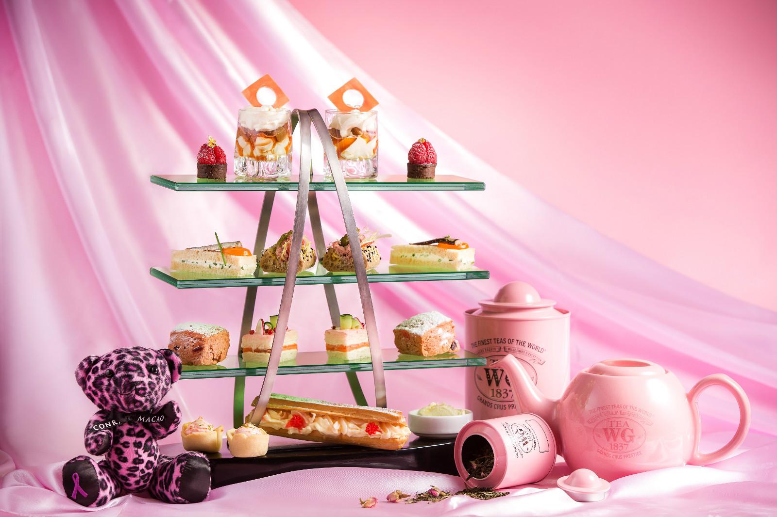 澳门康莱德呈献「粉红下午茶套餐」