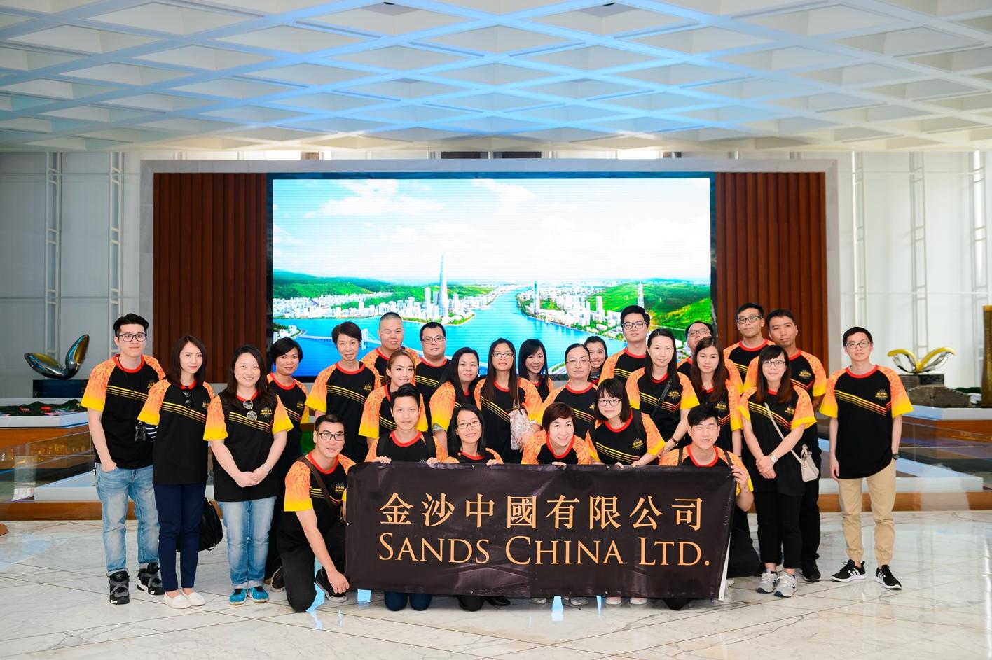 金沙中国本地团队成员参与横琴新区考察活动