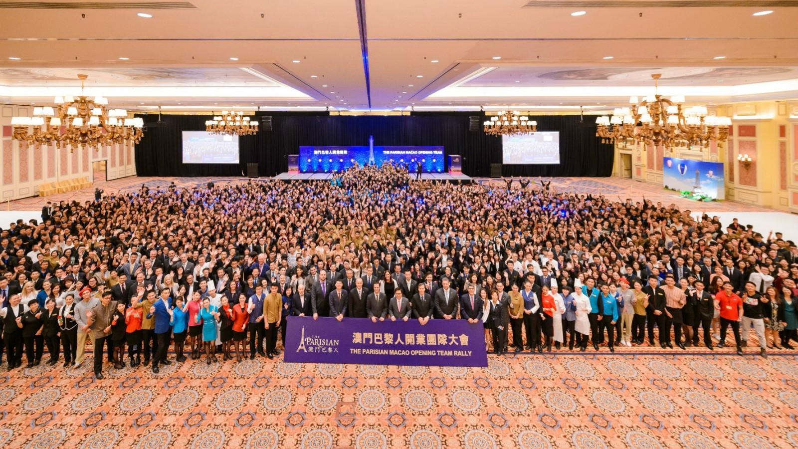 金沙中国举行团队大会迎澳门巴黎人开幕
