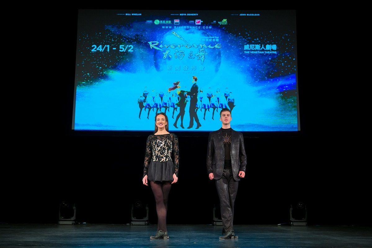 Riverdance – The 20th Anniversary World Tour at The Venetian Macao