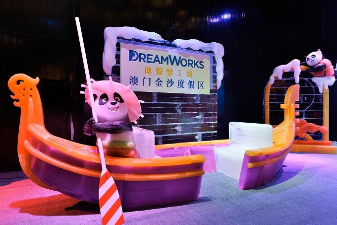 「体验梦工场」冰之历奇