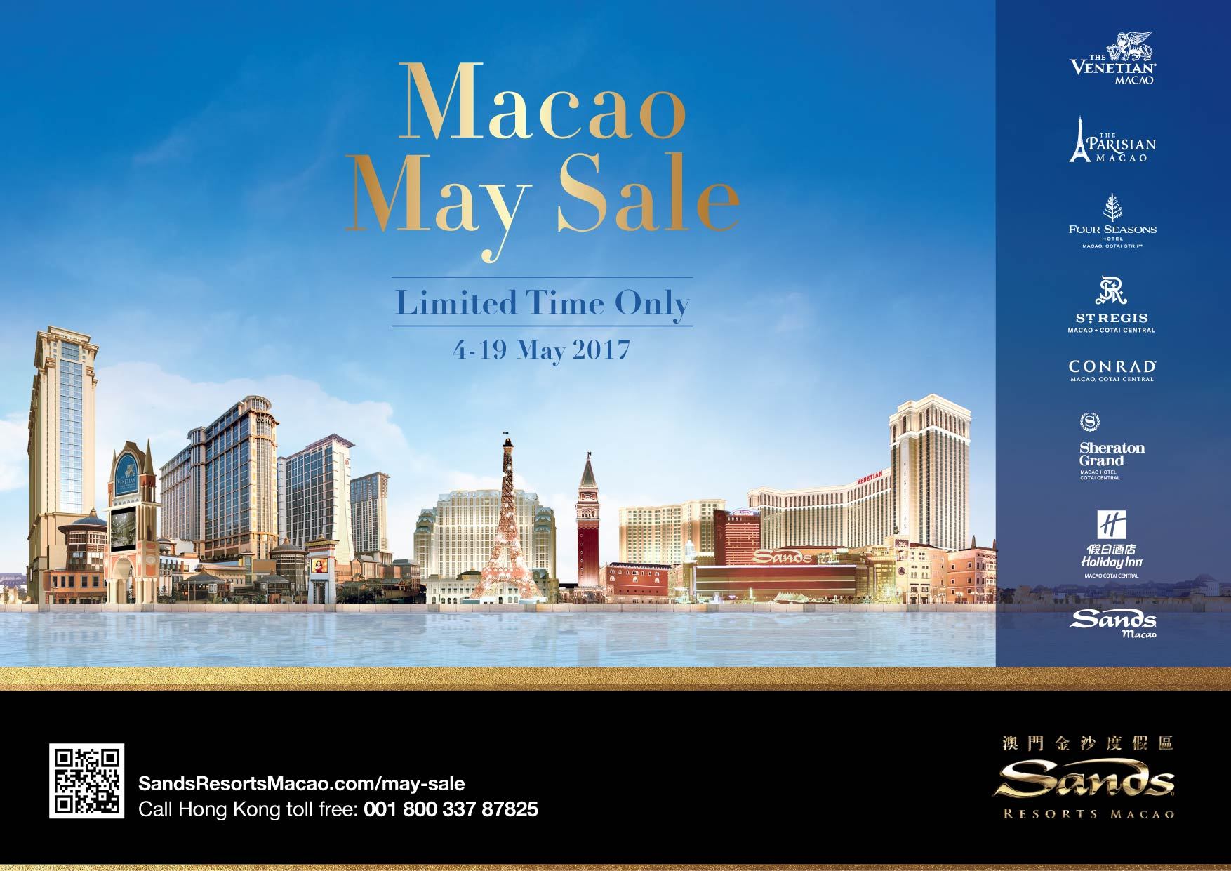 2017 Macao May Sale