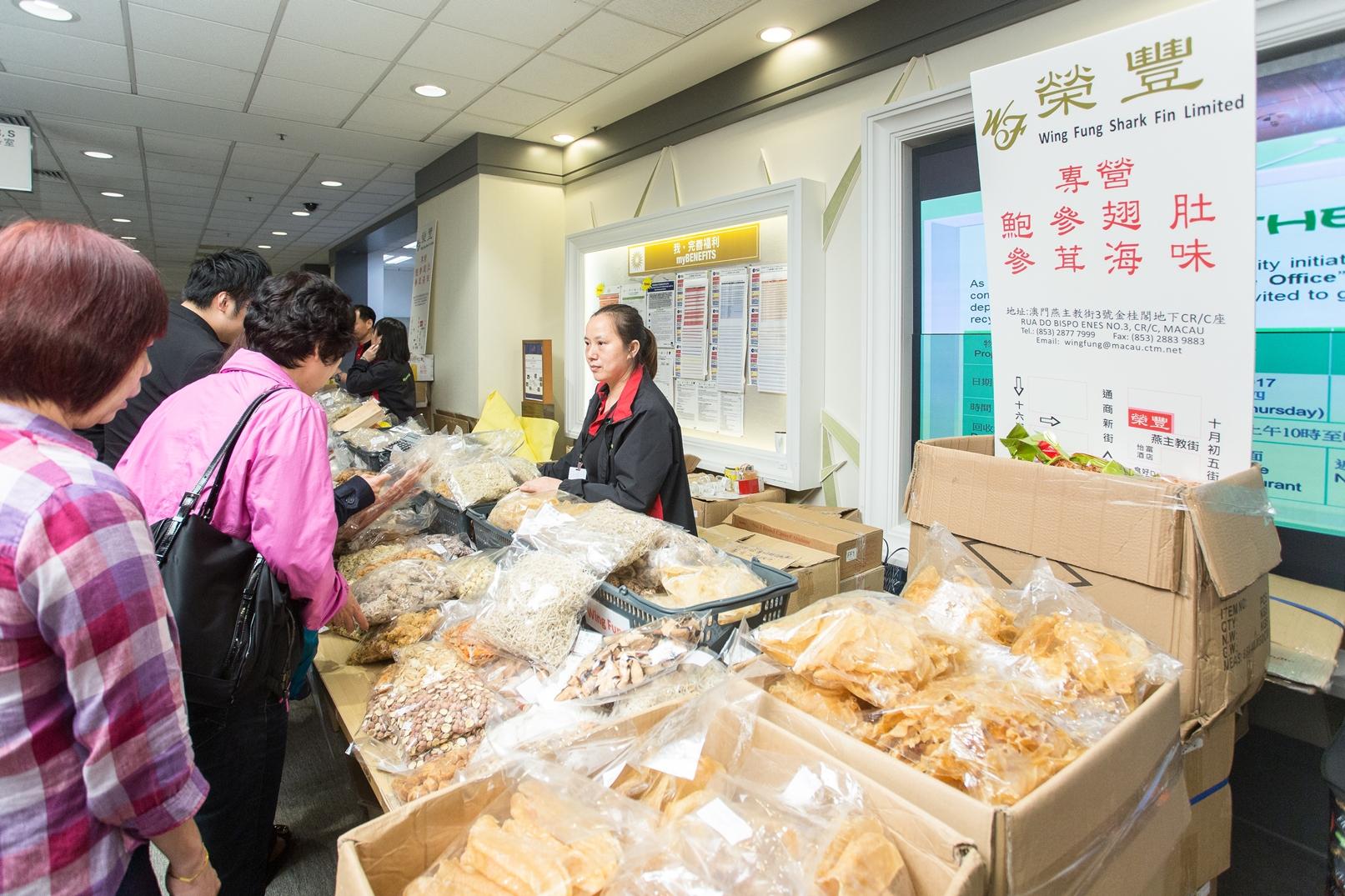 金沙中国邀请本地中小企供应商于后勤区举办员工优惠活动