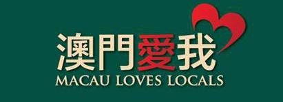 macau loves locals