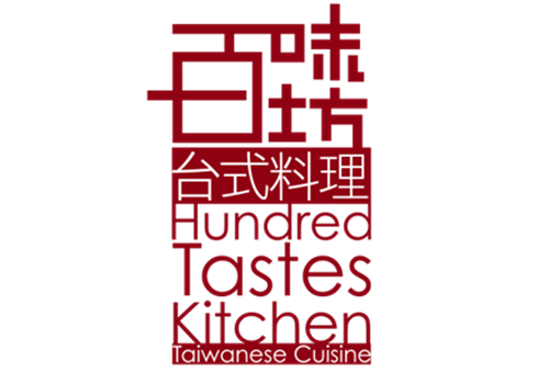 Hundred Tastes Kitchen