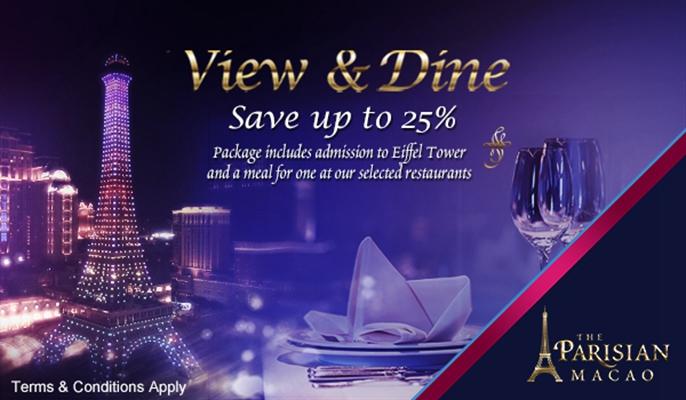 View & Dine