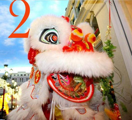 2018 Macau Event Calendar February