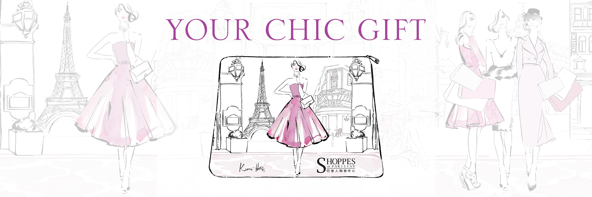 Parisian Macao Front Row Your Chic Gift