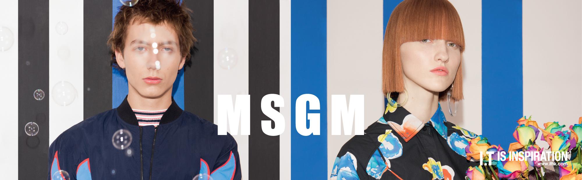 澳門MSGM