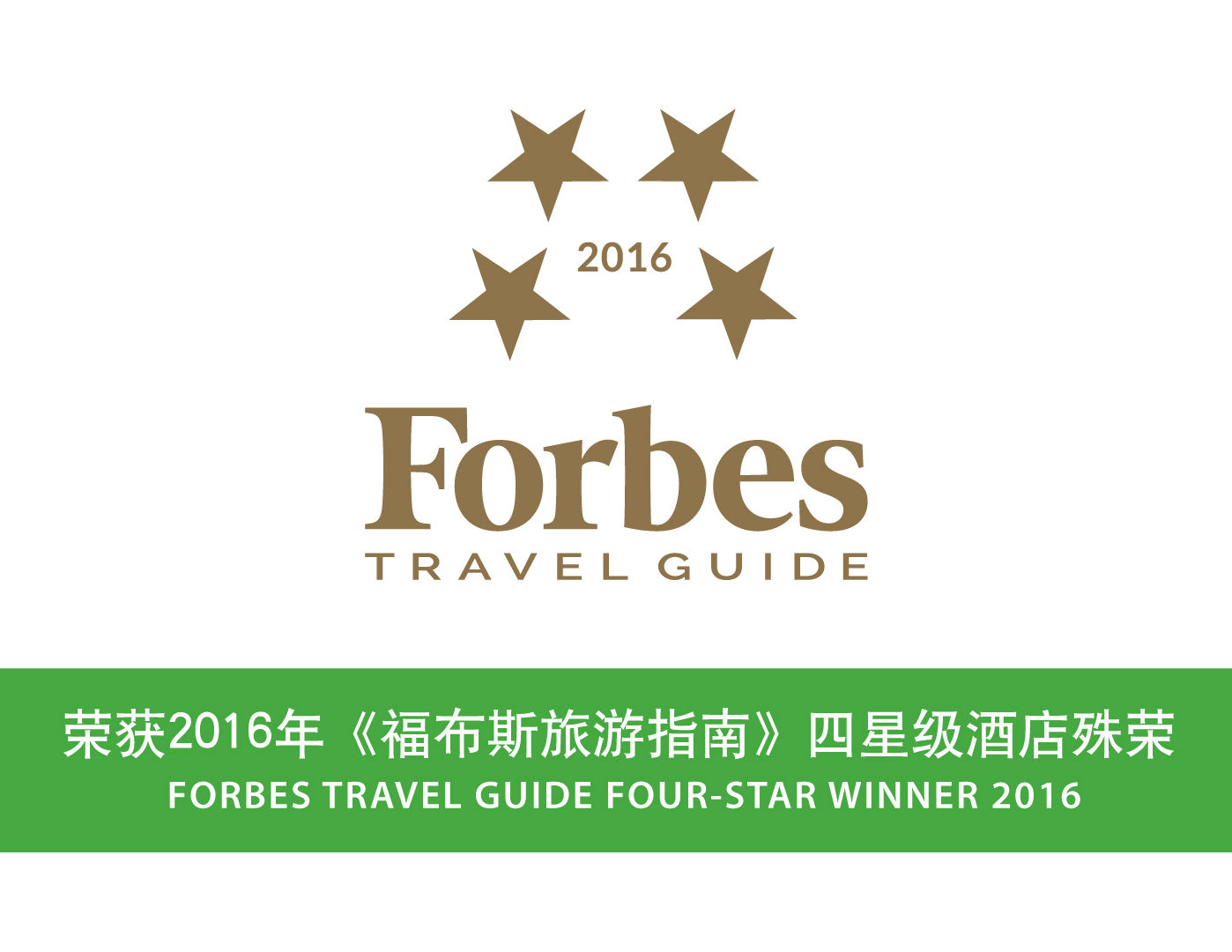 FORBES TRAVEL GUIDE FOUR-STAR WINNER 2016