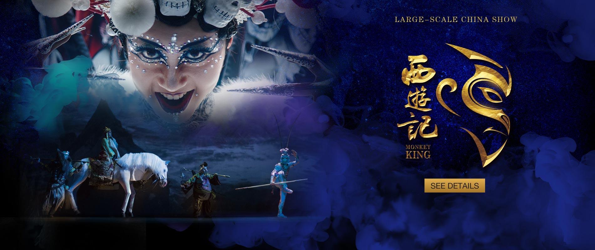 Monkey King – China Show