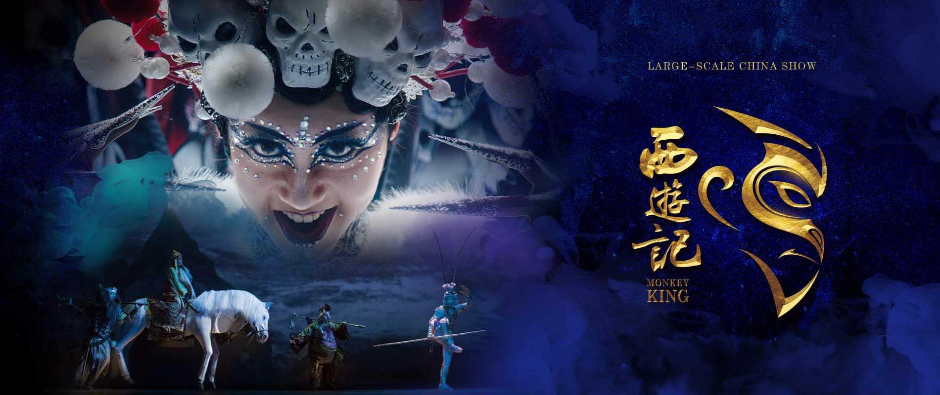 Monkey King - China Show