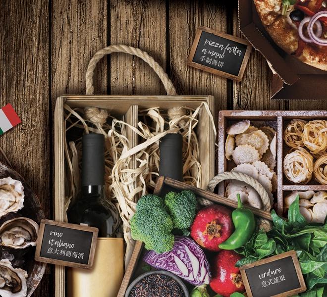 Bene Food Wine Mercato