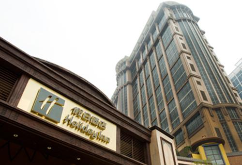 Holiday Inn Macao, Cotai Central