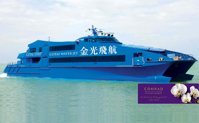 Conrad Macao Winter Offering