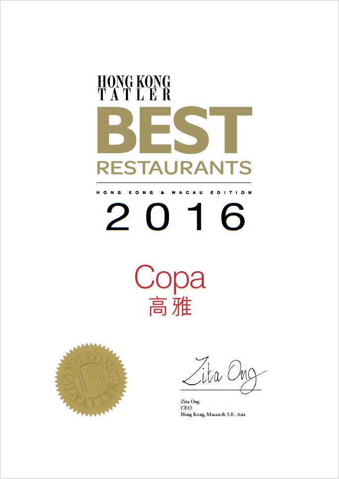 copa award