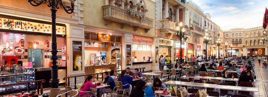 威尼斯餐厅
