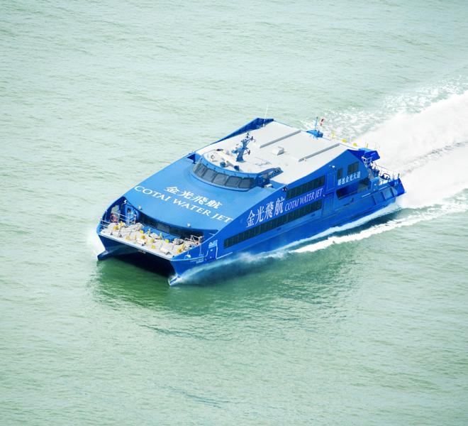金光飞航连接香港与澳门路氹金光大道
