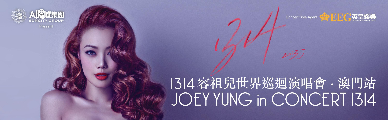 joey yung venetian macao