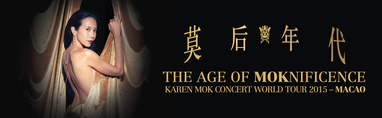 Karen Mok Venetian Macao
