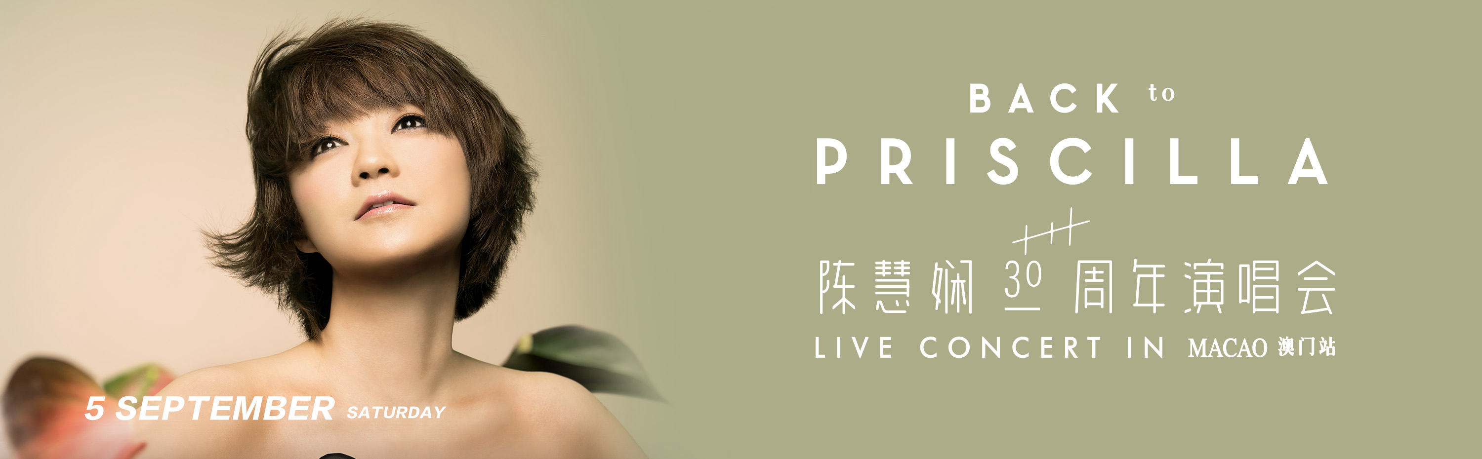 Back to Priscilla Live Concert in Macao