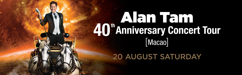 Alan Tam 40th Anniversary Concert