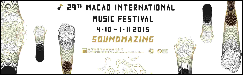 29th macao music festival