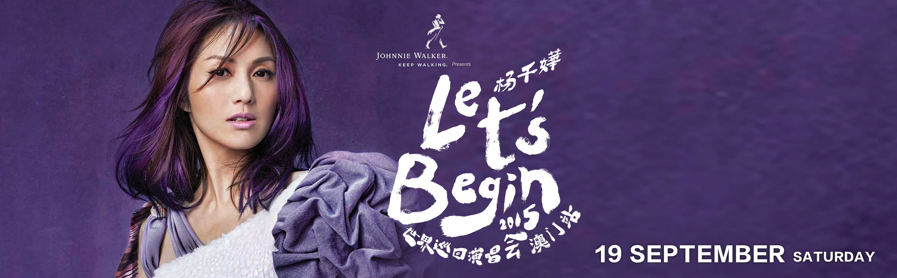 Miriam Yeung Let's Begin World Tour 2015