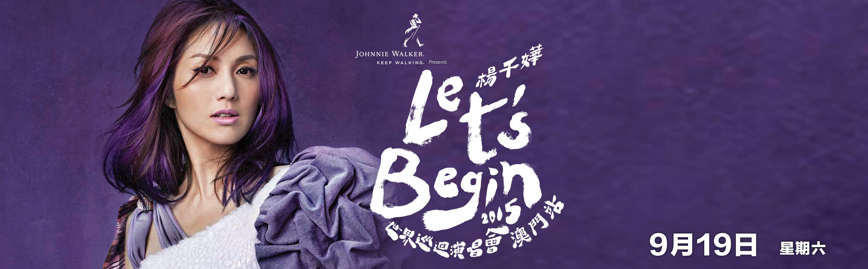 楊千嬅 Let's Begin 世界巡迴演唱會2015 - 澳門站