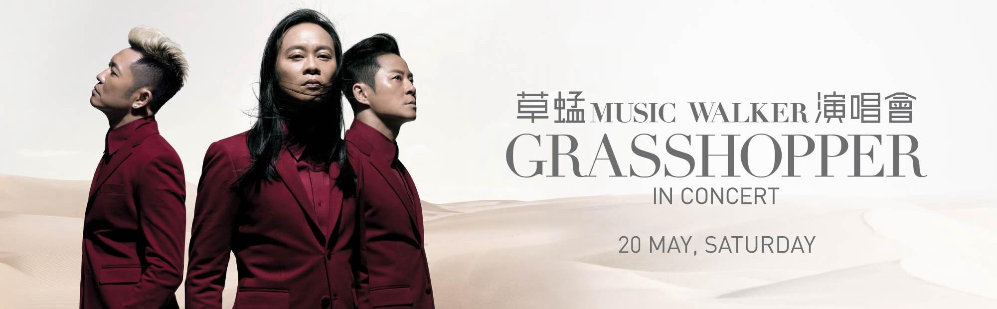 Music Walker Grasshopper in Concert - Macao