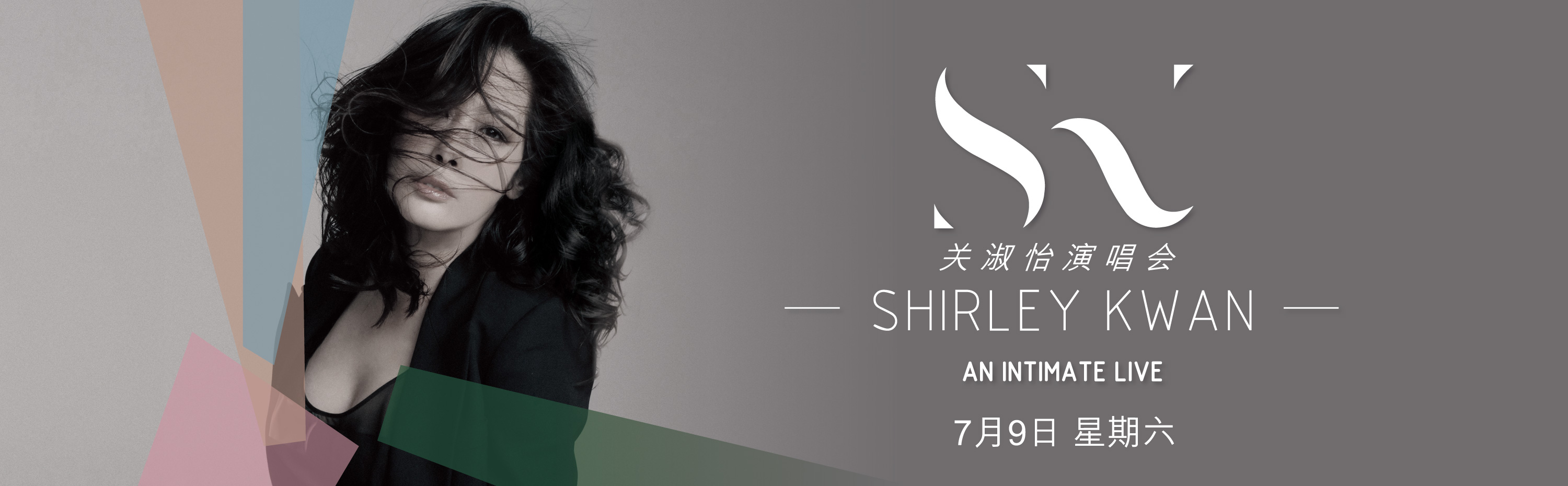 SHIRLEY KWAN AN INTIMATE LIVE