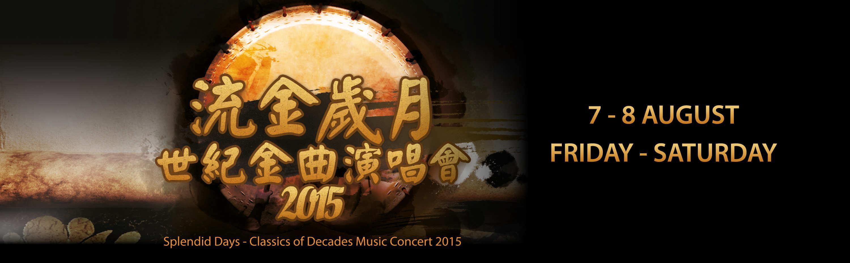 Splendid Days - Classics of Decades Music Concert 2015