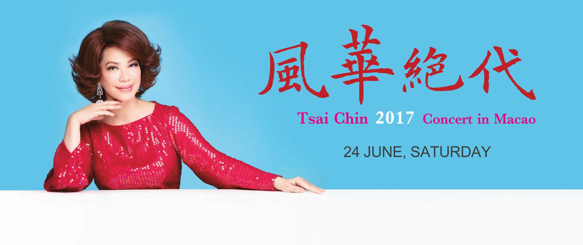 Tsai Chin 2017 Concert in Macao
