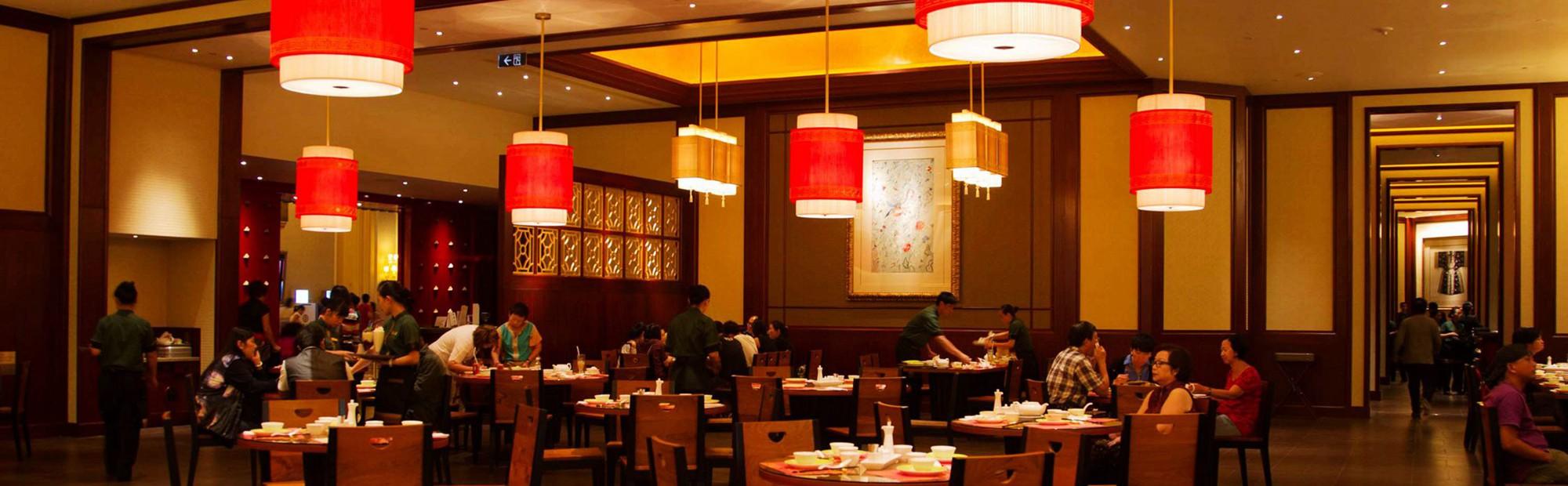 Japanese Restaurants Canton