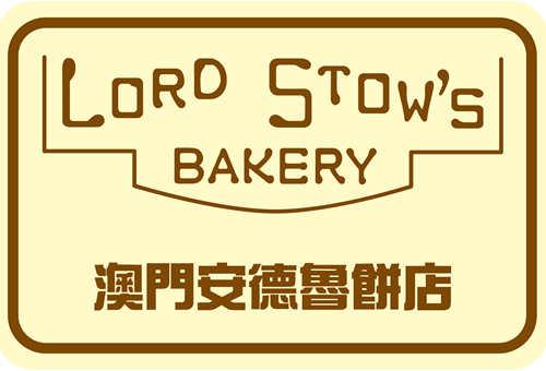 Lord Stow's Bakery & Café