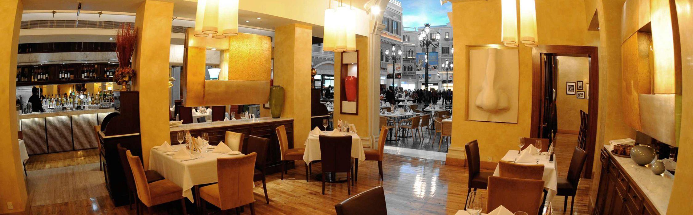 葦嘉勞義大利餐廳