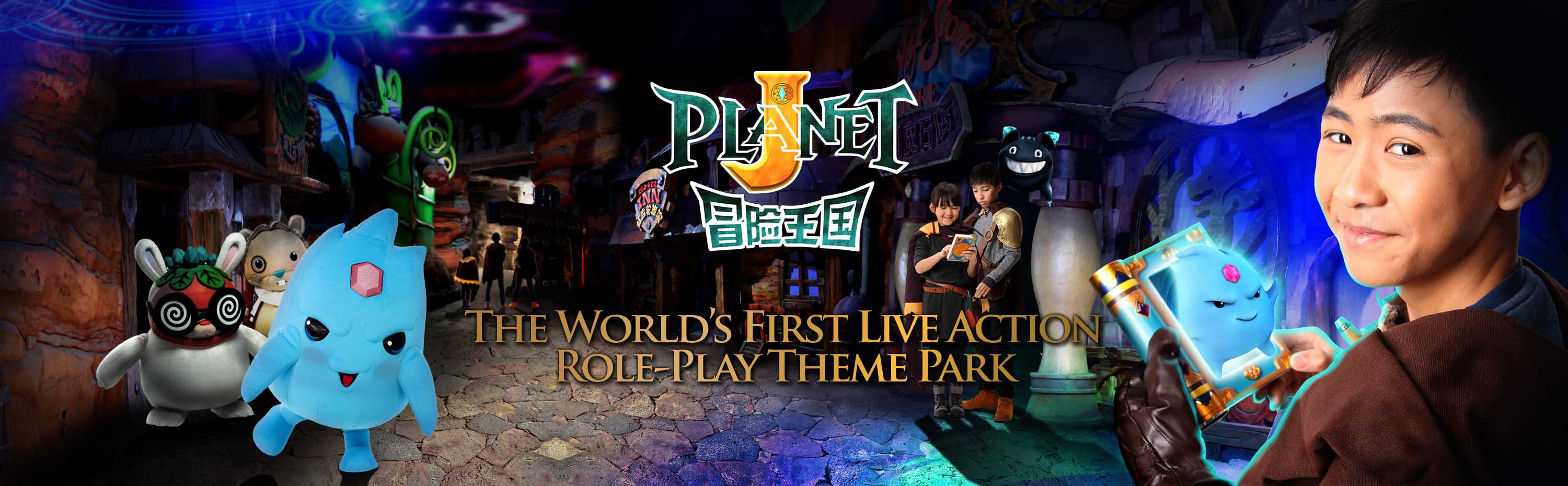 Planet J Theme Park in Macau