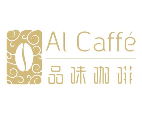 AI Caffe