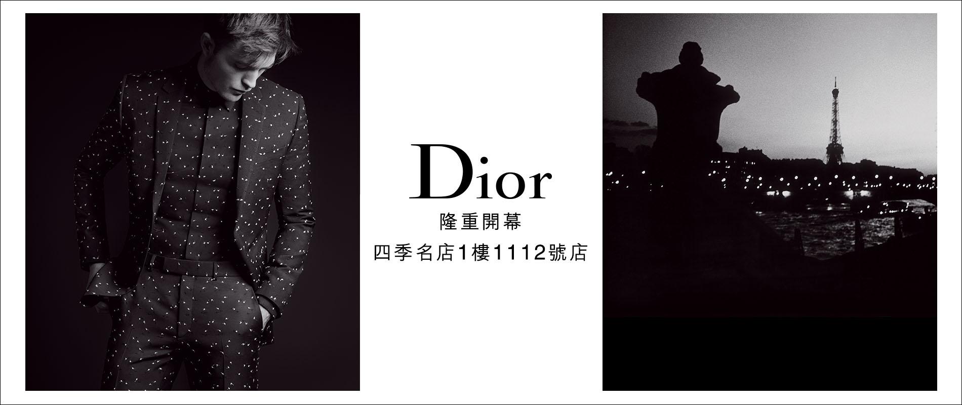 Dior 迪奧