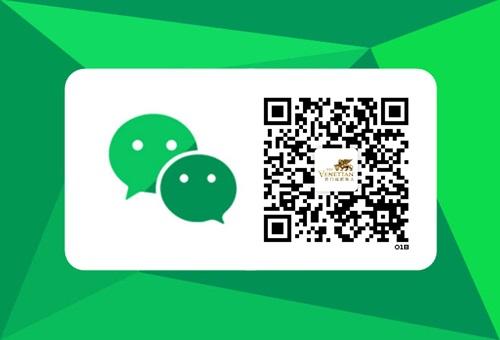 WeChat限定キャンペーン
