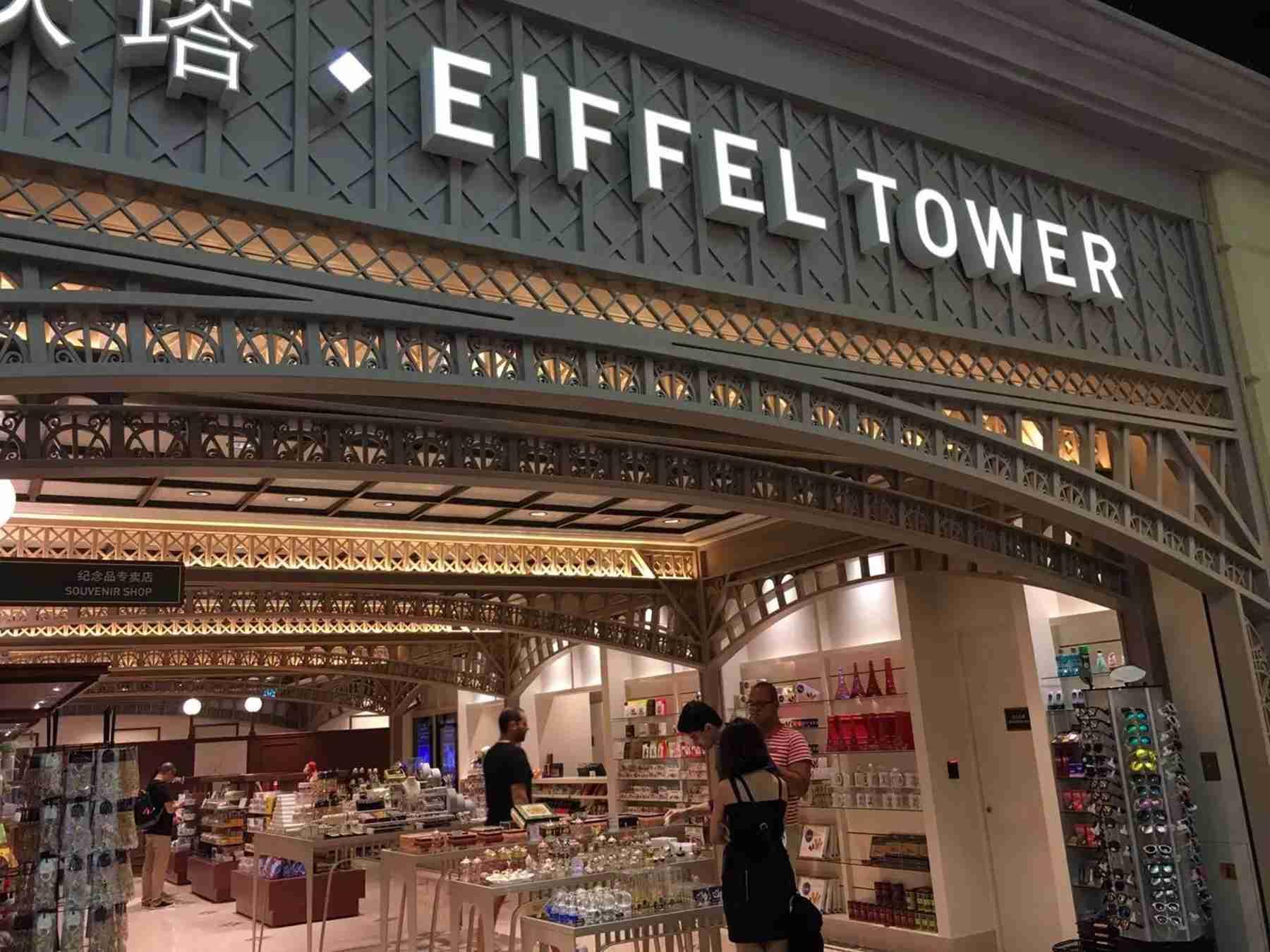 澳门巴黎人酒店埃菲尔铁塔入口