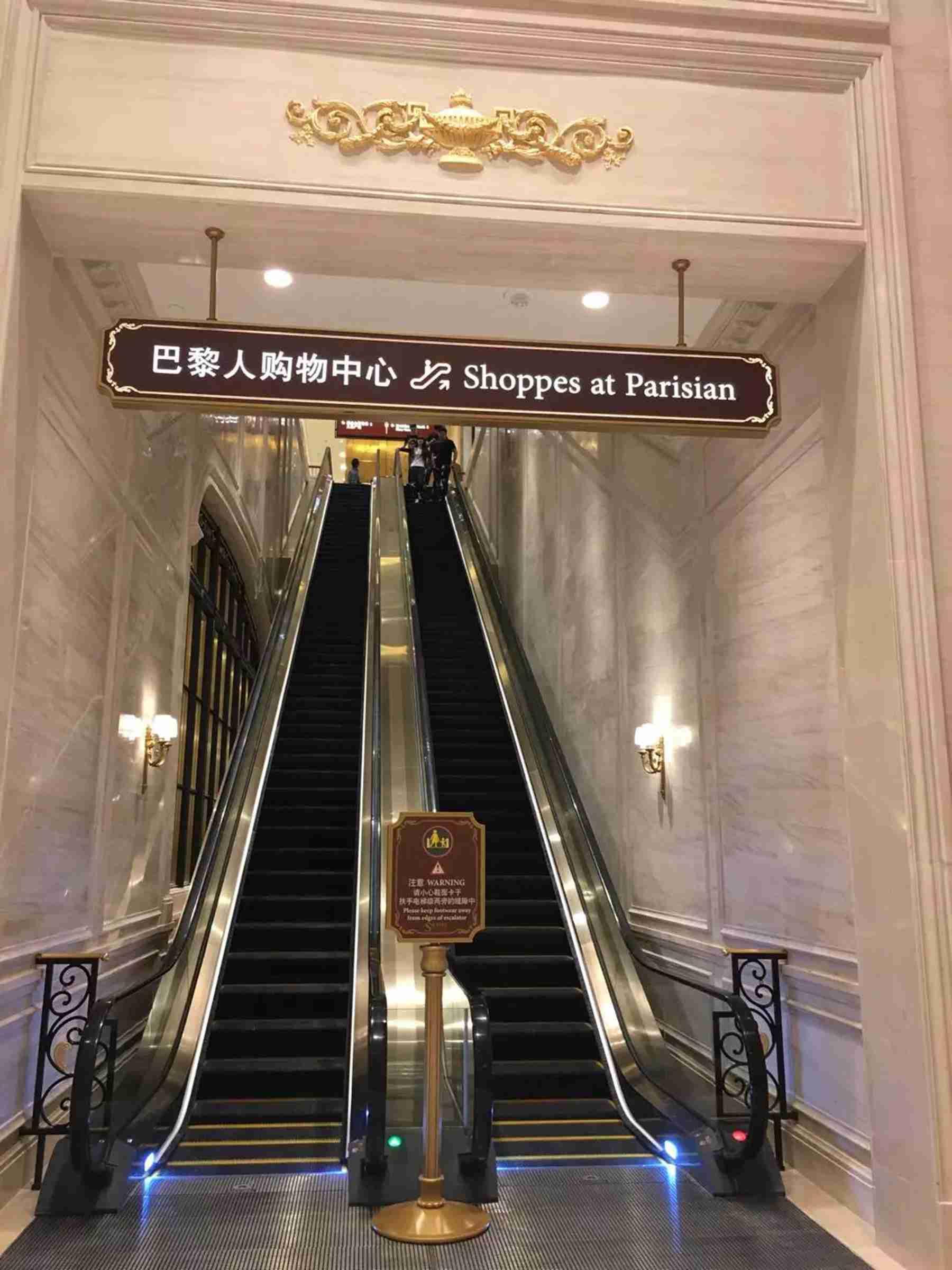 澳门巴黎人酒店标示
