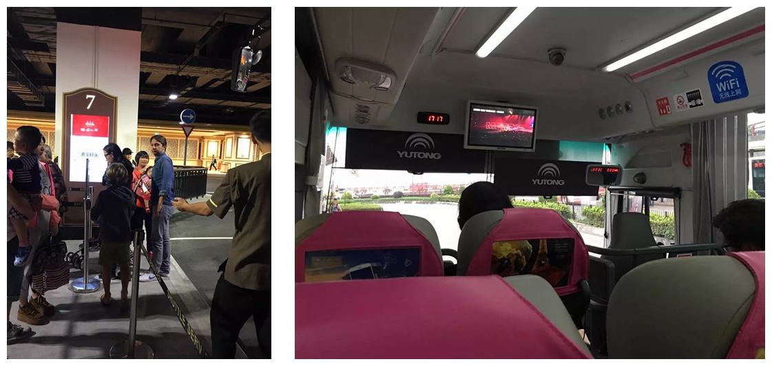 澳门巴黎人酒店穿梭巴士