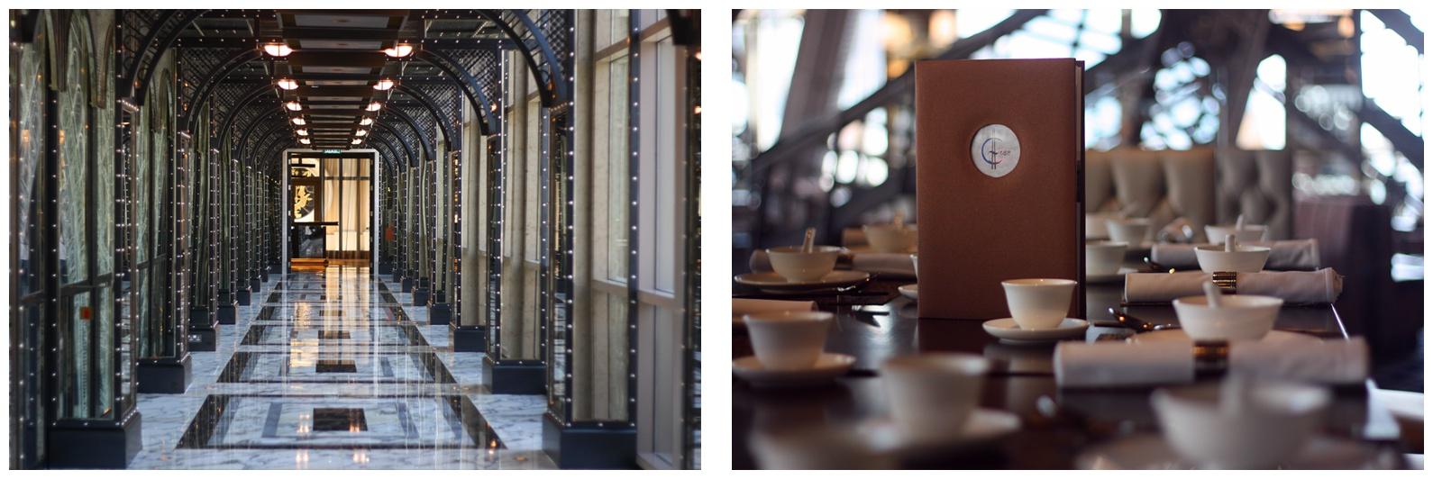 澳門巴黎人餐廳