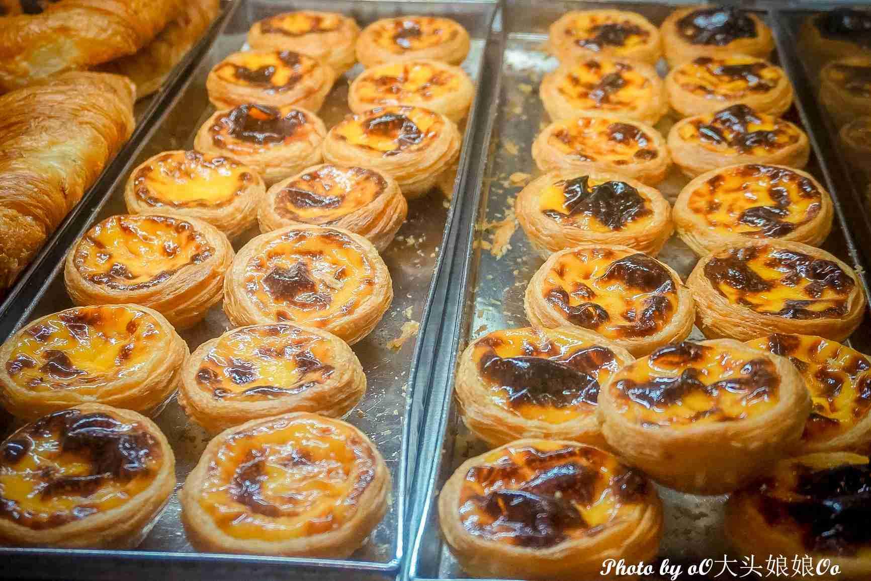 Pastel de nata__portuguese egg tart